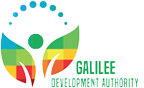 Galilee development authoroty
